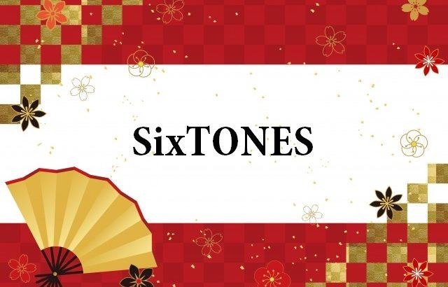 ジャポニカスタイルMVの振り付け!SixTONES(ストーンズ)、YouTubeキャンペーンに起用
